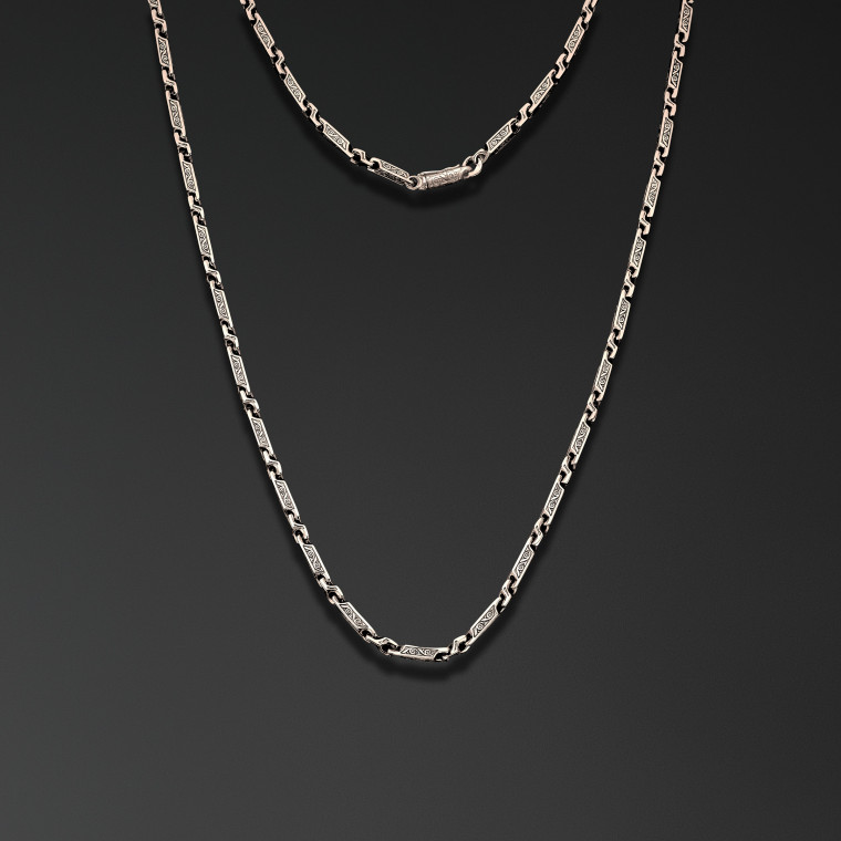"""Ancient Traditions"" chain (thin)"