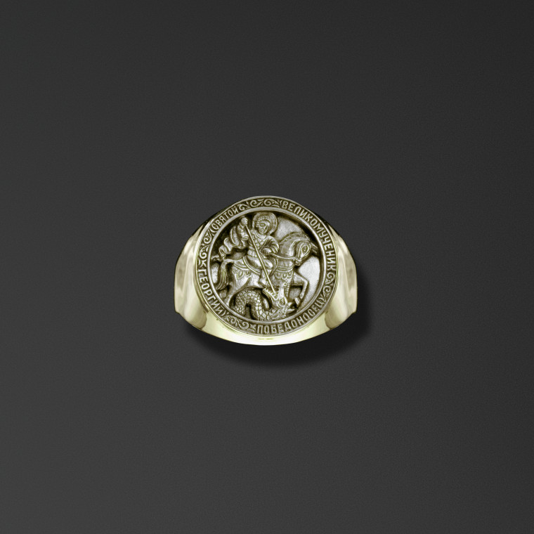 Protective signet ring of the Miracle of Saint George and the Dragon