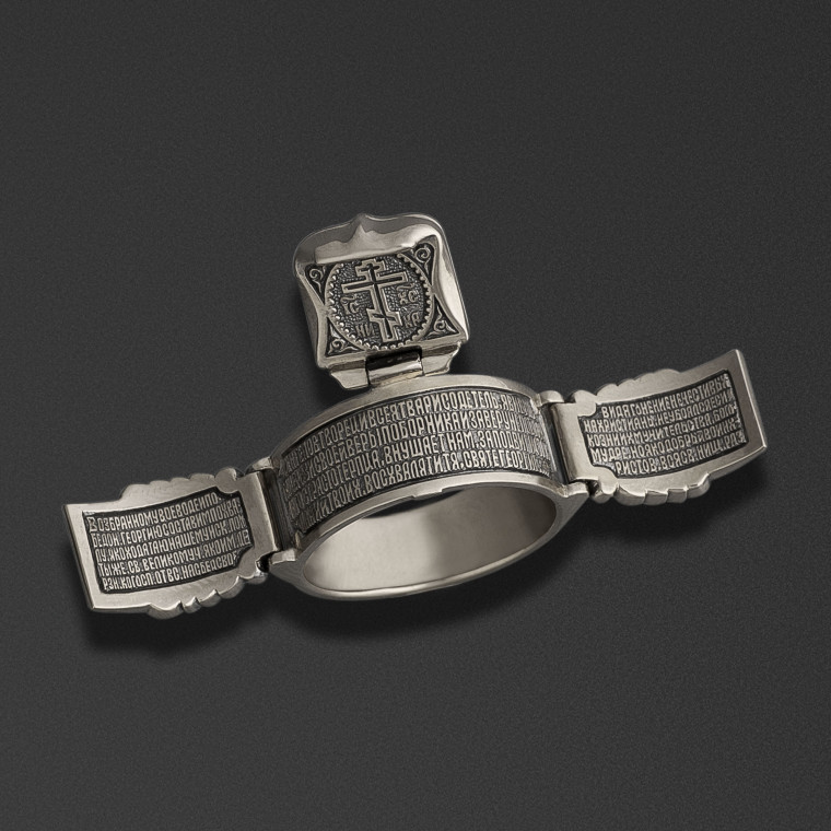 Foldable signet ring of the Miracle of Saint George and the Dragon